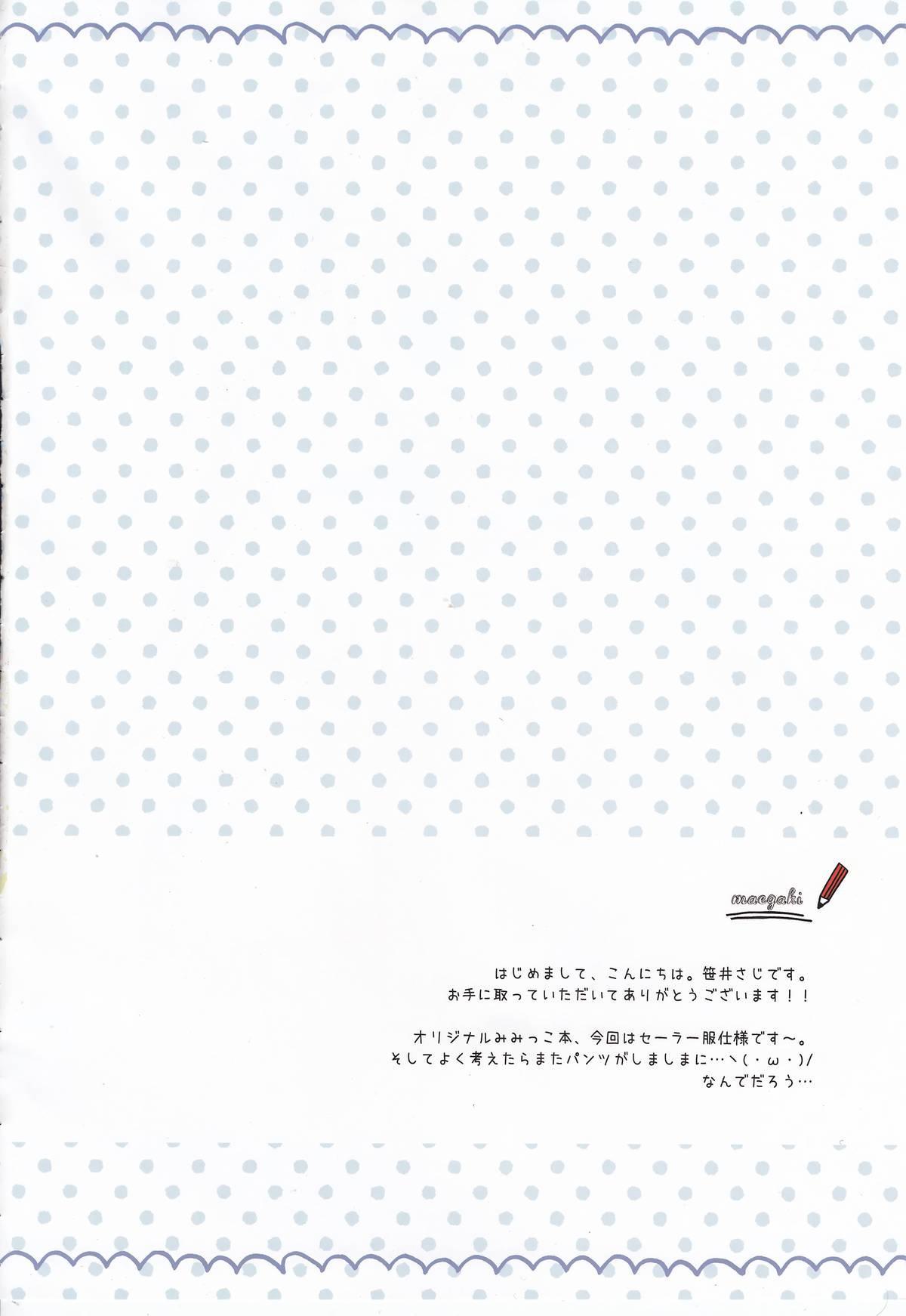 Natsuiro Collage 2