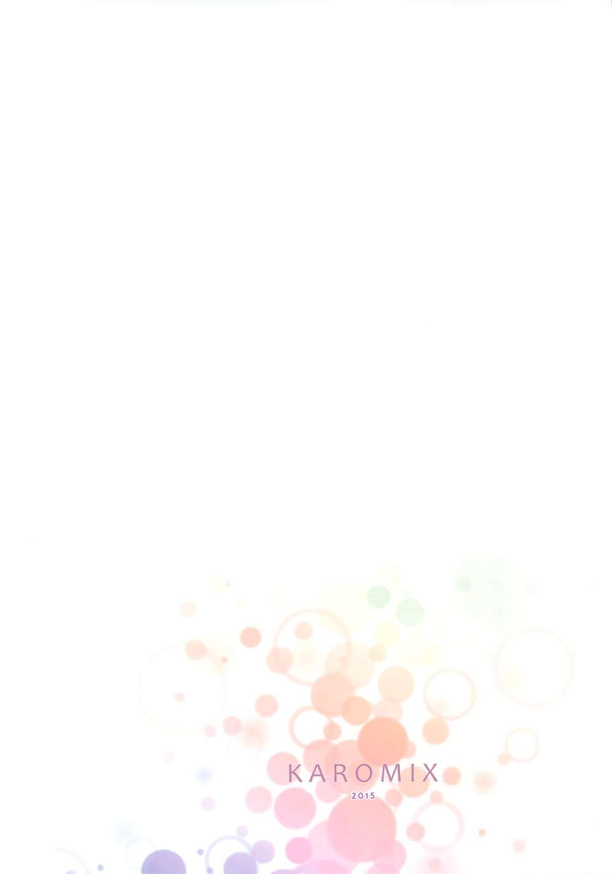 Karorful mix EX 15 Yahari Ore no Seishun Love Come wa Machigatteiru no Darou ka!? 31