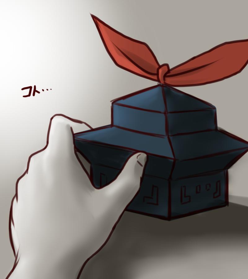Sendai to toshi on ga ichaicha suru hanashi - Chapter 1 16