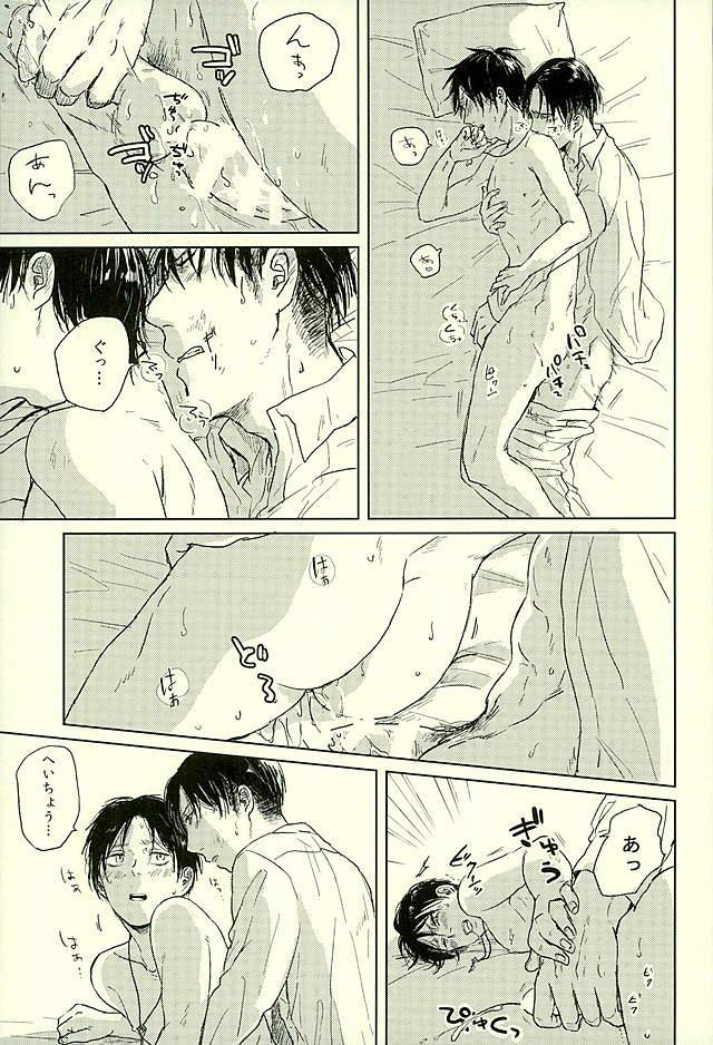 Suki to Iwasete 13