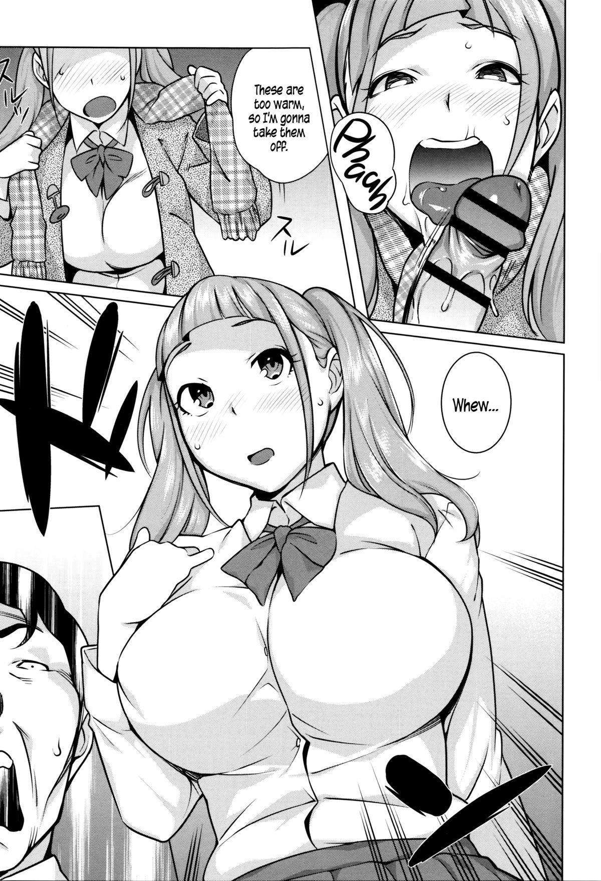 Hatsujou! Namaiki JK | Horny! Cheeky JK 99