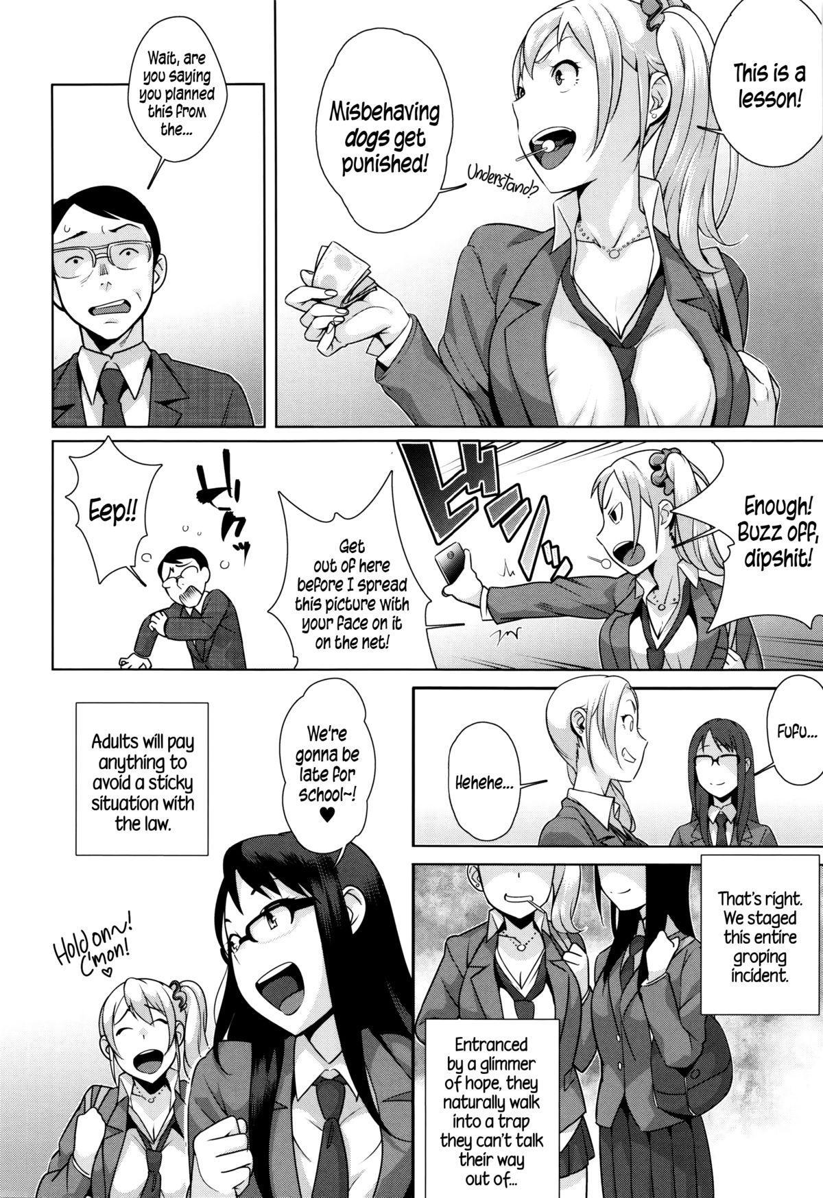 Hatsujou! Namaiki JK | Horny! Cheeky JK 10