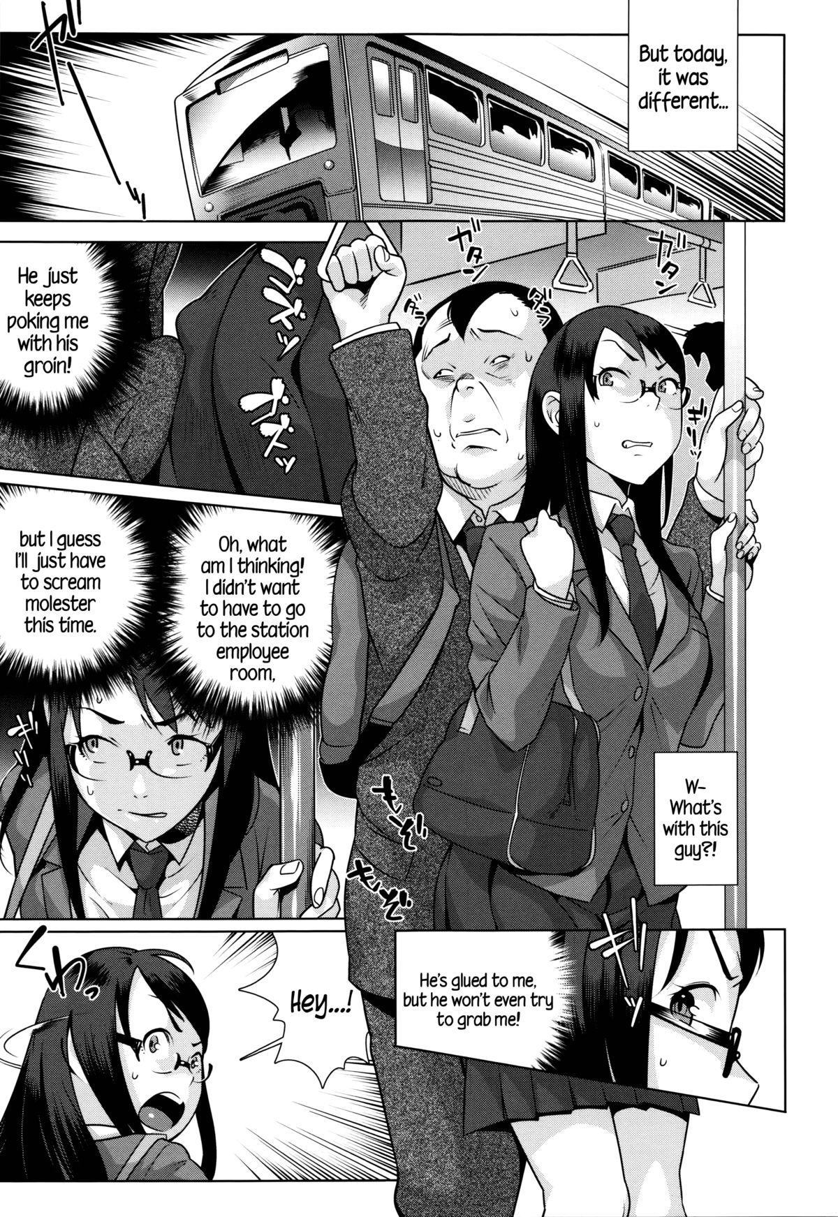 Hatsujou! Namaiki JK | Horny! Cheeky JK 11