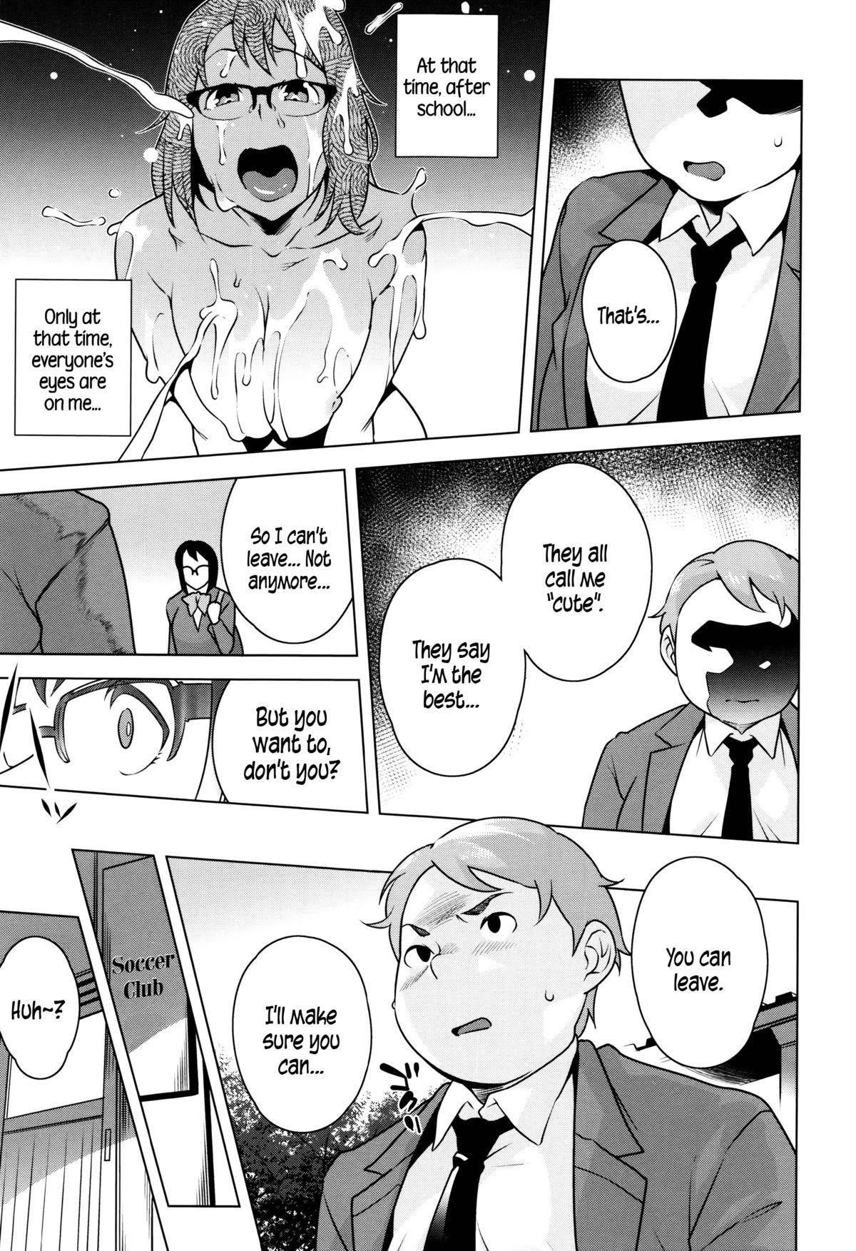 Hatsujou! Namaiki JK | Horny! Cheeky JK 139