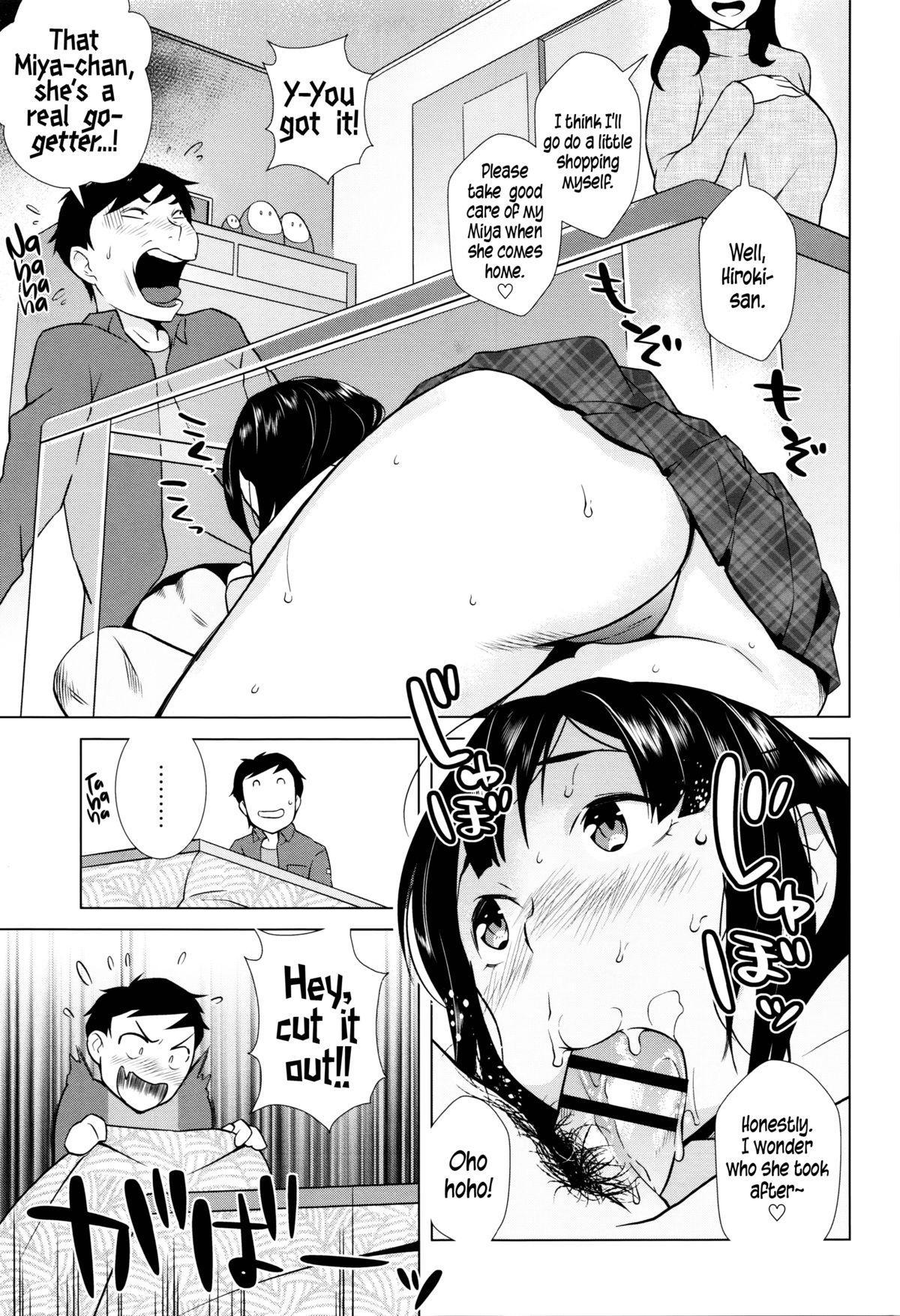 Hatsujou! Namaiki JK | Horny! Cheeky JK 159