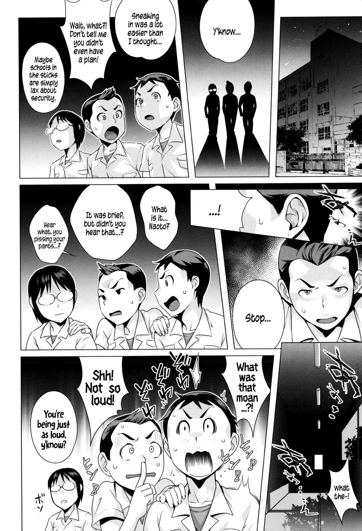 Hatsujou! Namaiki JK | Horny! Cheeky JK 170