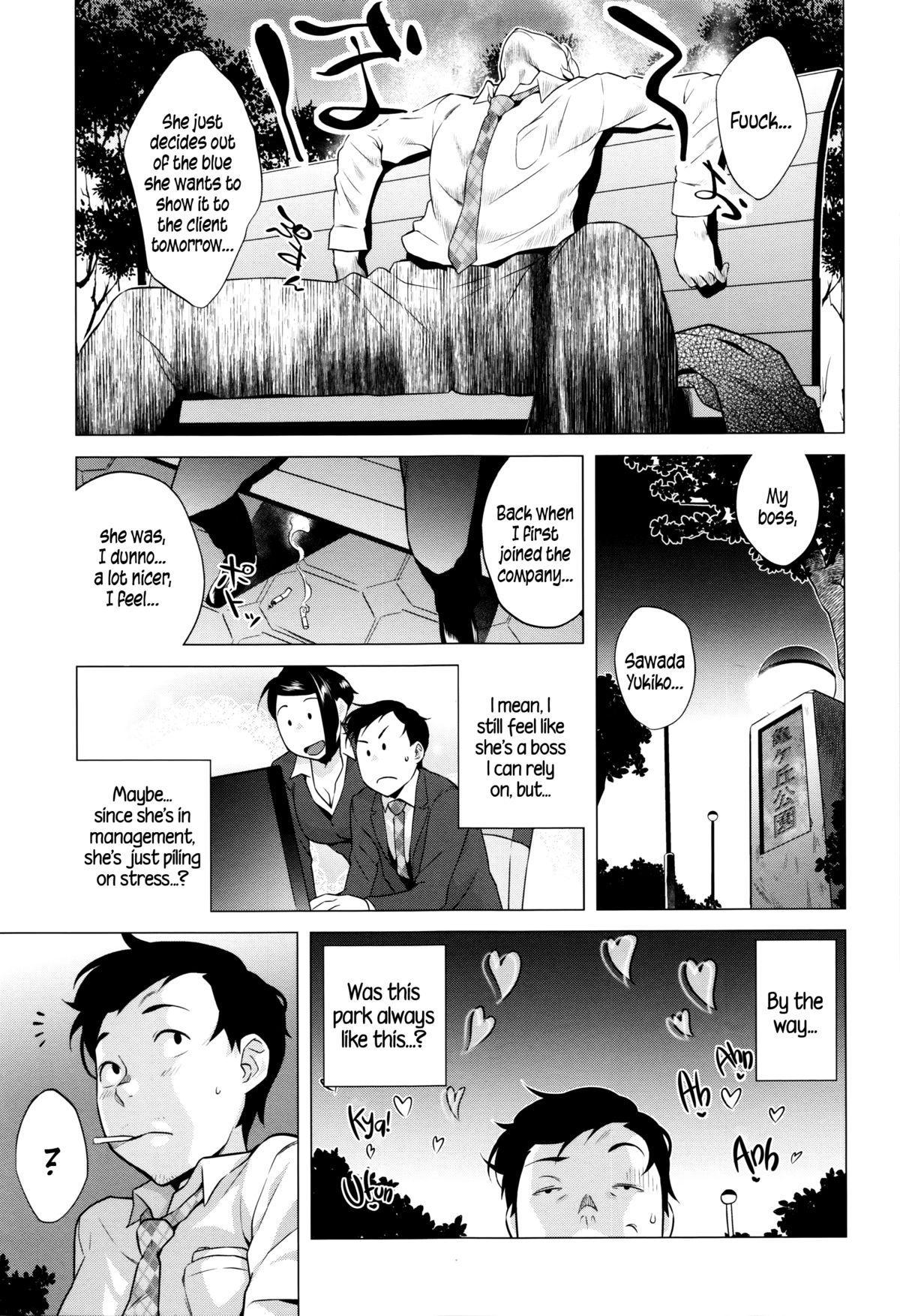 Hatsujou! Namaiki JK | Horny! Cheeky JK 191