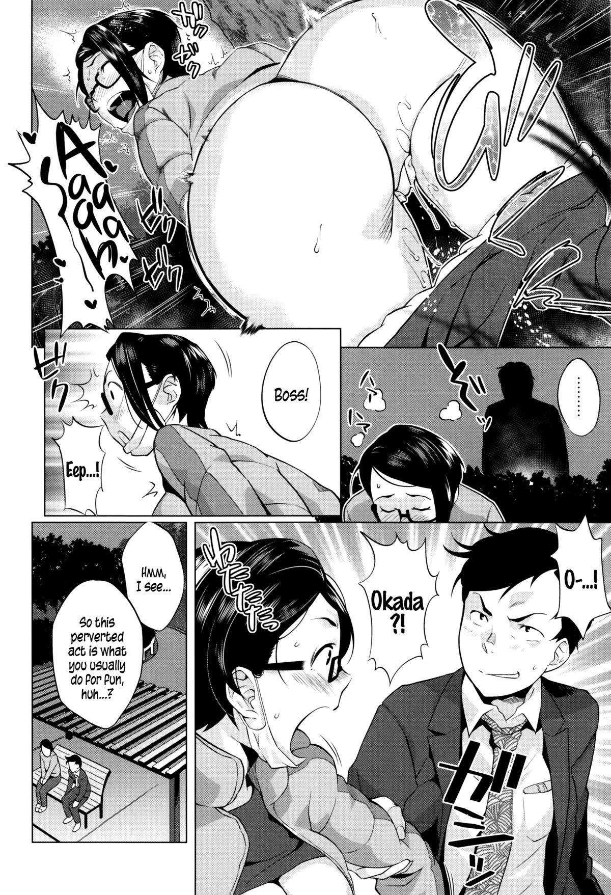 Hatsujou! Namaiki JK | Horny! Cheeky JK 194