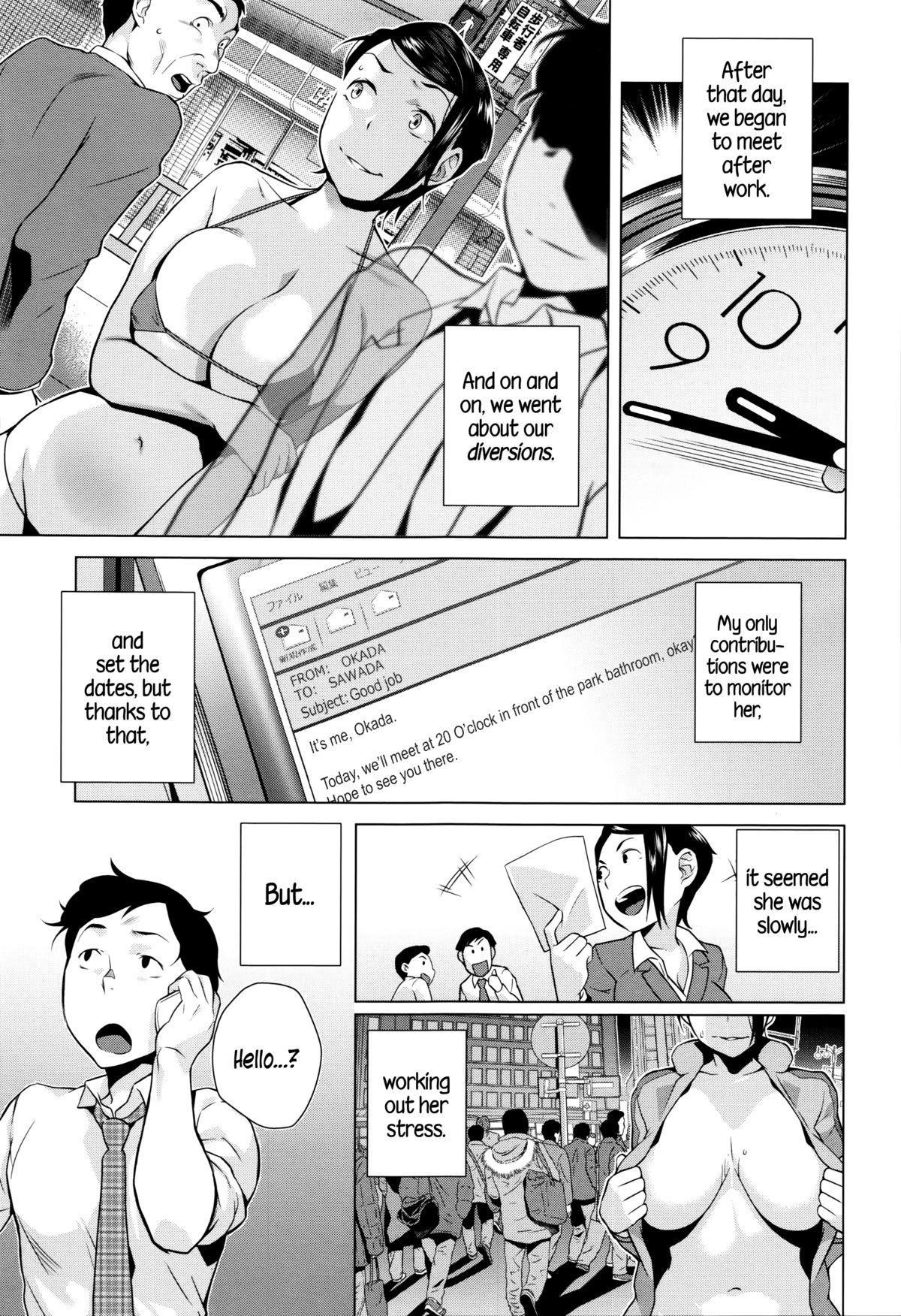 Hatsujou! Namaiki JK | Horny! Cheeky JK 199