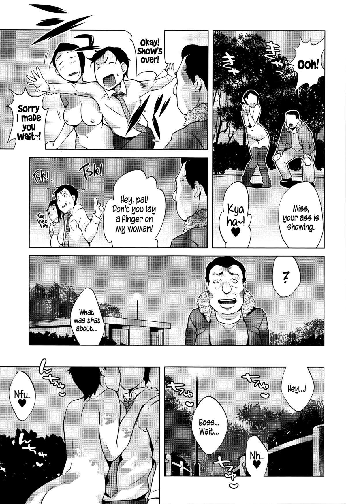 Hatsujou! Namaiki JK | Horny! Cheeky JK 201