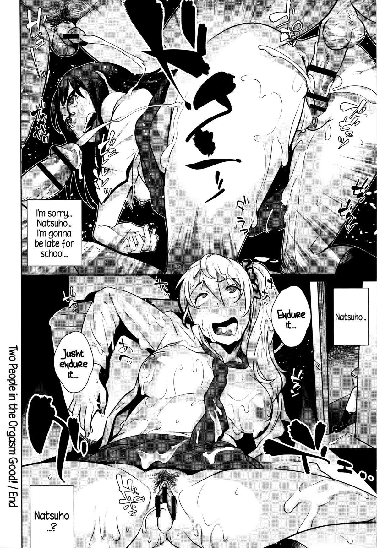 Hatsujou! Namaiki JK | Horny! Cheeky JK 22