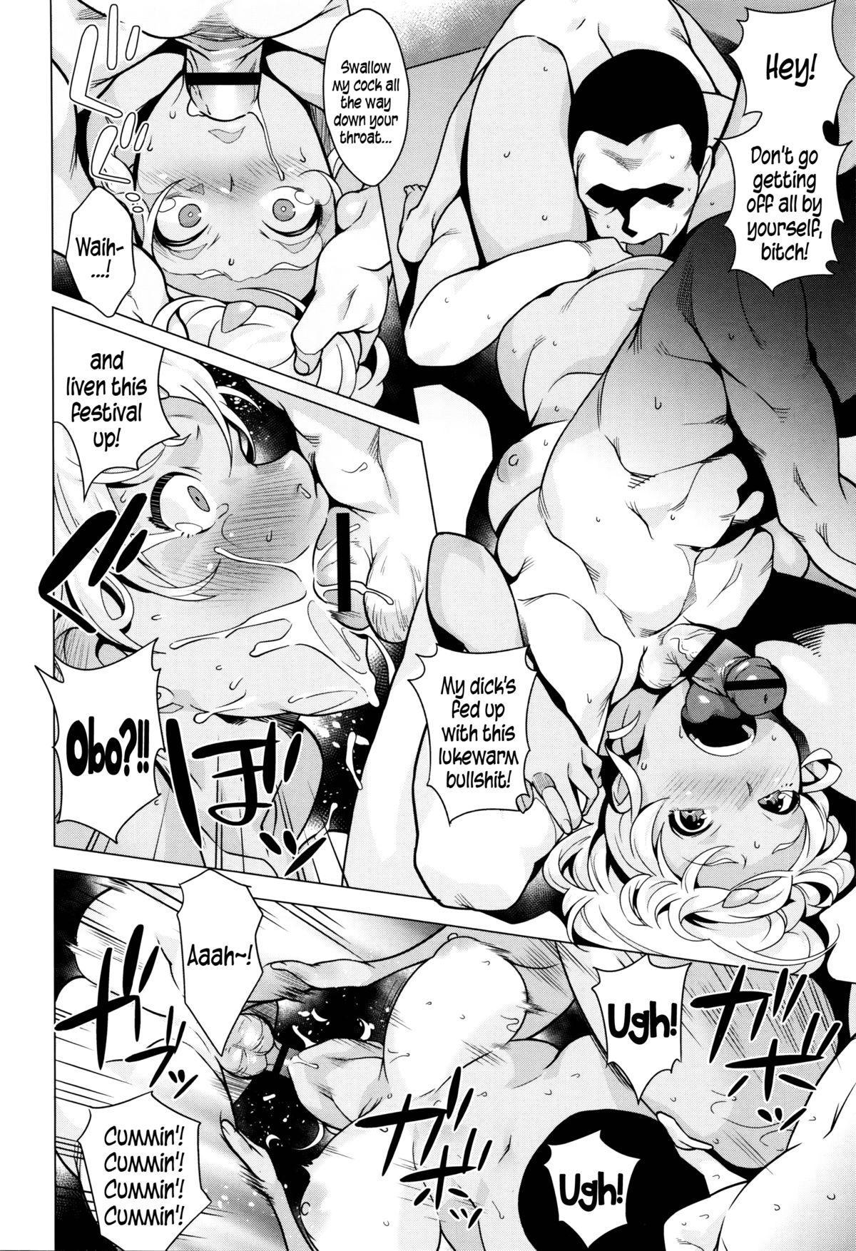Hatsujou! Namaiki JK | Horny! Cheeky JK 38