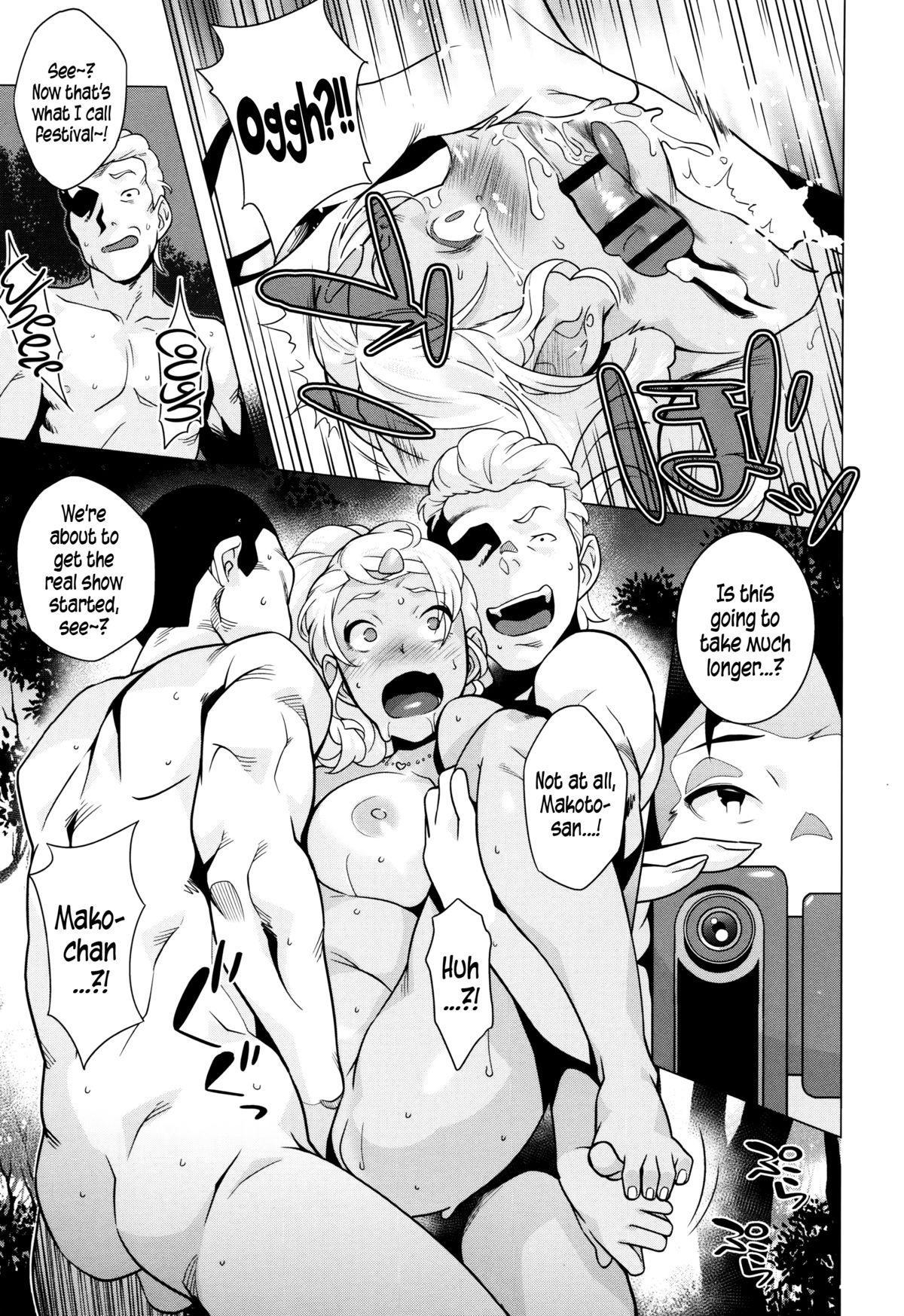 Hatsujou! Namaiki JK | Horny! Cheeky JK 39