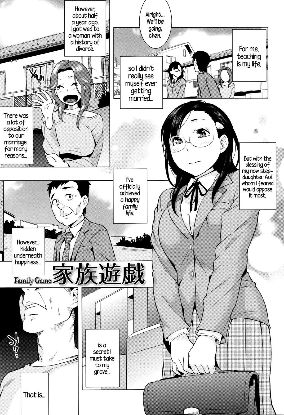 Hatsujou! Namaiki JK | Horny! Cheeky JK 45