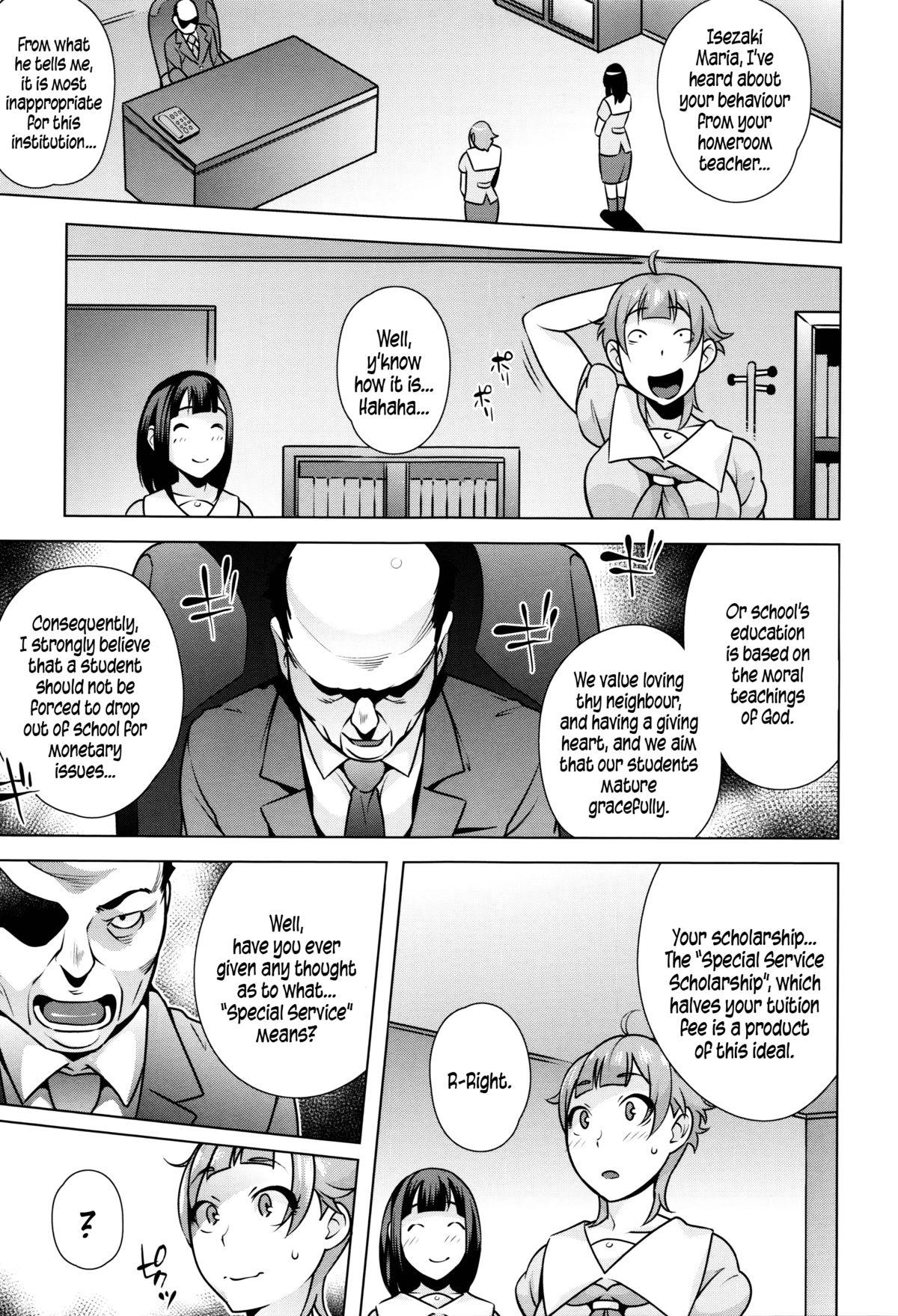 Hatsujou! Namaiki JK | Horny! Cheeky JK 71