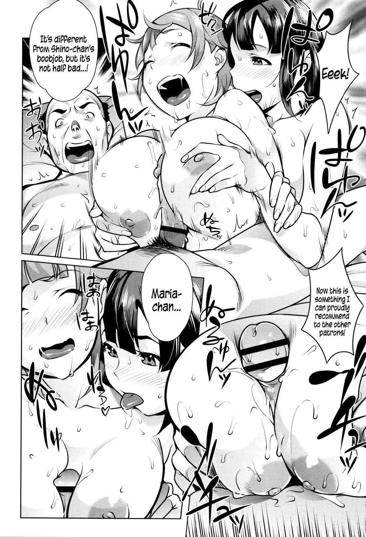 Hatsujou! Namaiki JK | Horny! Cheeky JK 80
