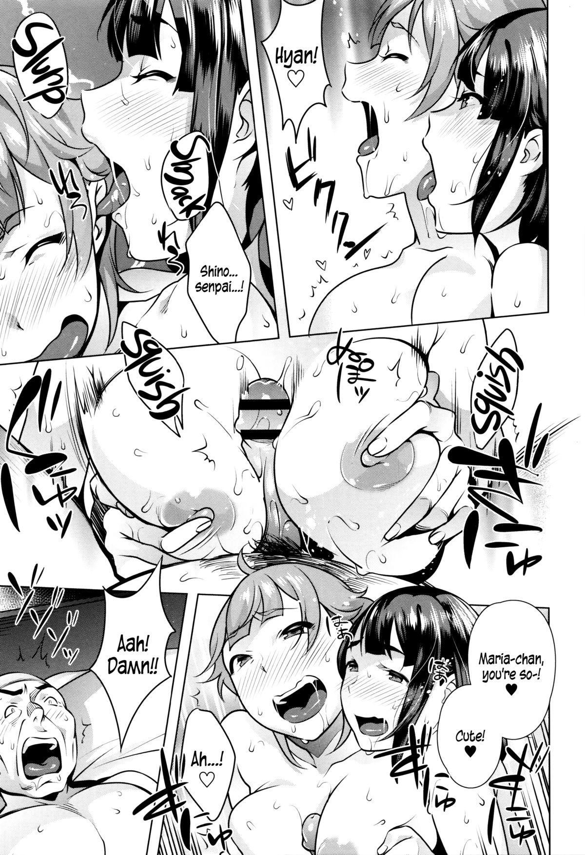 Hatsujou! Namaiki JK | Horny! Cheeky JK 81
