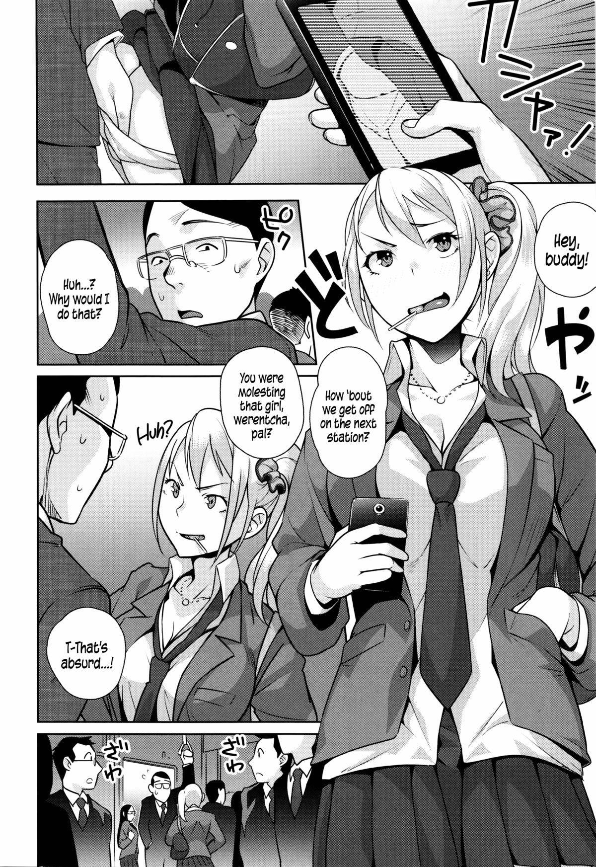 Hatsujou! Namaiki JK | Horny! Cheeky JK 8