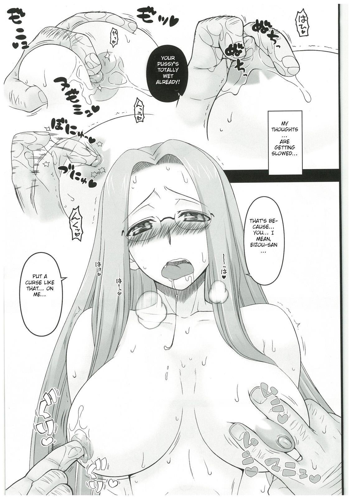 (C84) [Gachinko Shobou (Kobanya Koban)] Netorareta Hime Kihei ~Tsui no Kusari~ Zenpen (Fate/stay night) [English] [N04h] 9