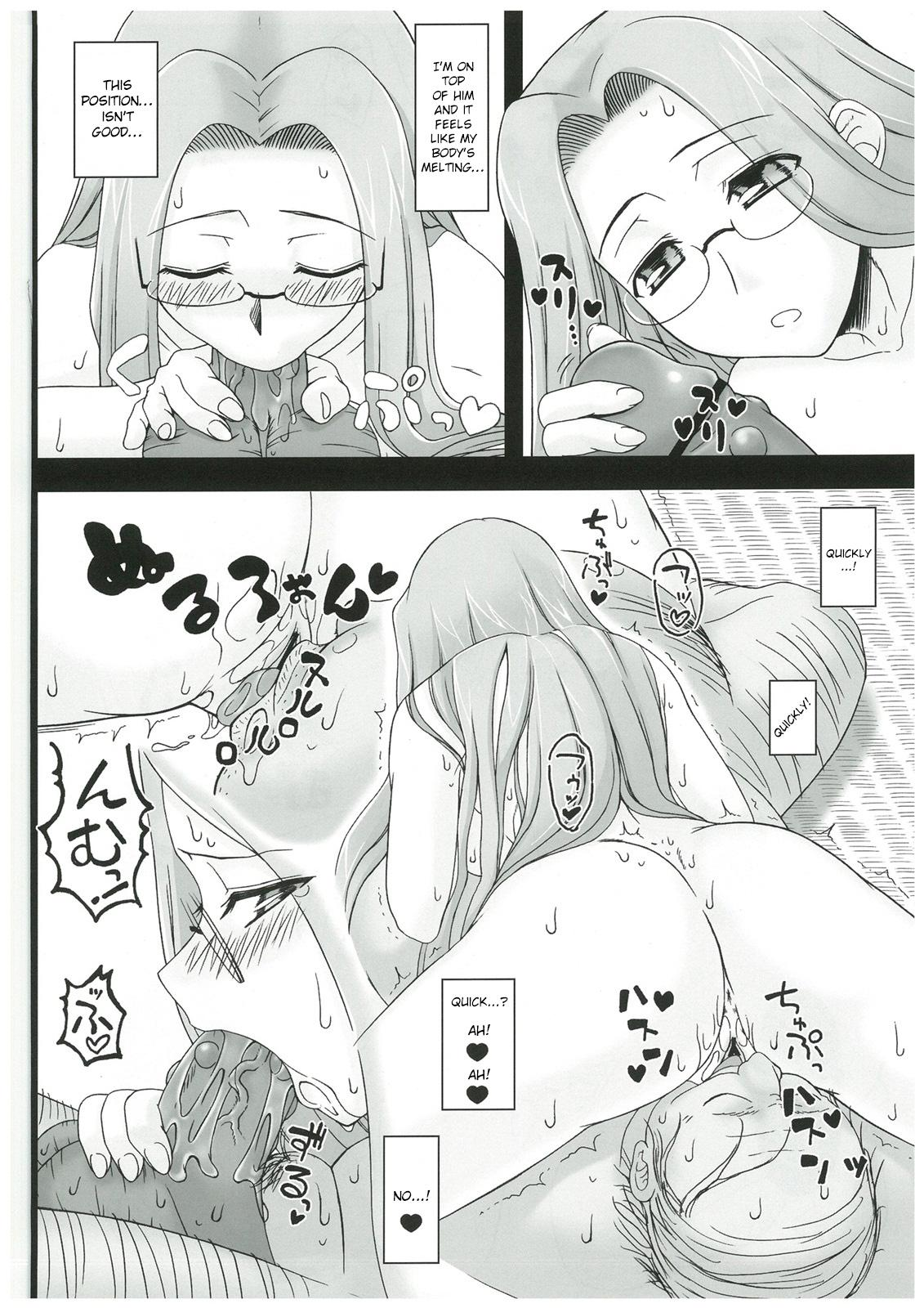 (C84) [Gachinko Shobou (Kobanya Koban)] Netorareta Hime Kihei ~Tsui no Kusari~ Zenpen (Fate/stay night) [English] [N04h] 14