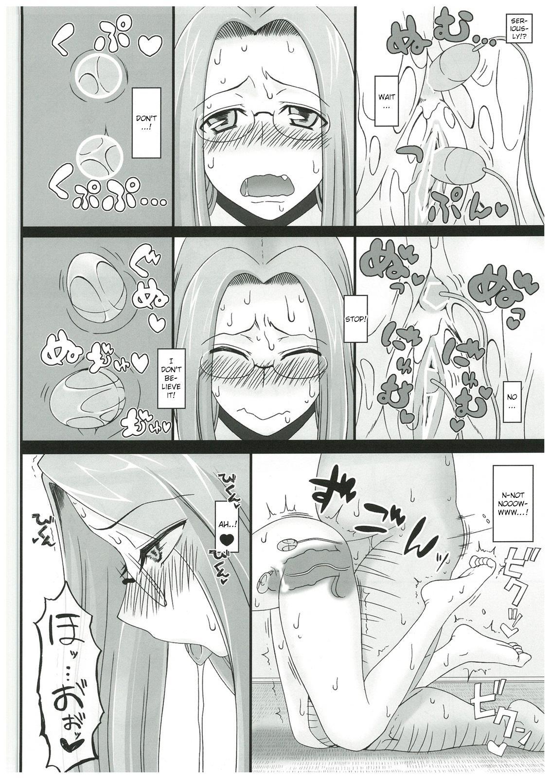 (C84) [Gachinko Shobou (Kobanya Koban)] Netorareta Hime Kihei ~Tsui no Kusari~ Zenpen (Fate/stay night) [English] [N04h] 24