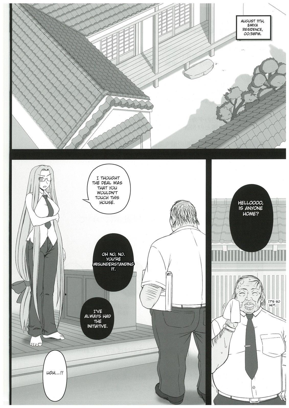 (C84) [Gachinko Shobou (Kobanya Koban)] Netorareta Hime Kihei ~Tsui no Kusari~ Zenpen (Fate/stay night) [English] [N04h] 2