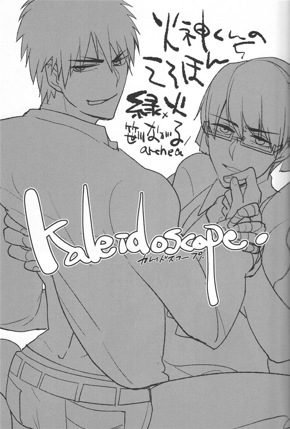 Kaleidoscope Kagami-kun no Erohon 5 1
