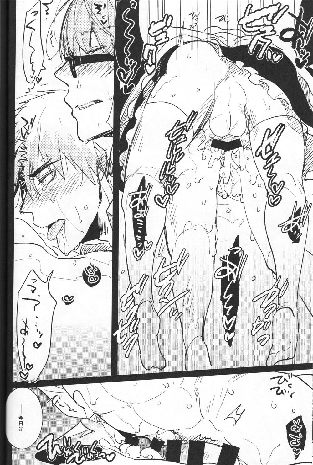 Kaleidoscope Kagami-kun no Erohon 5 20