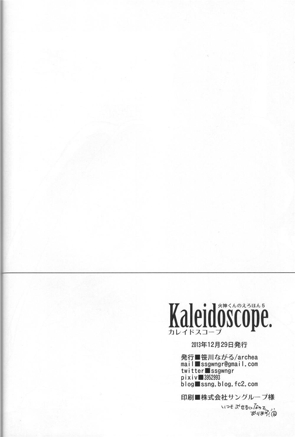 Kaleidoscope Kagami-kun no Erohon 5 40
