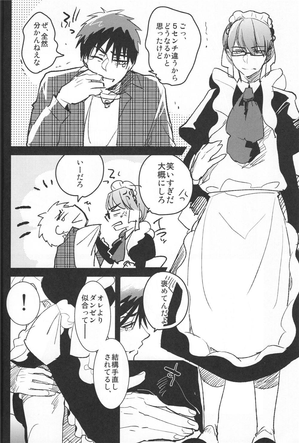 Kaleidoscope Kagami-kun no Erohon 5 4