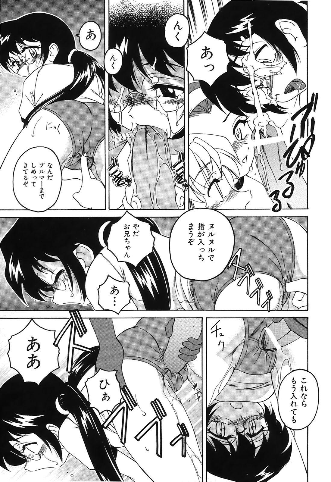 Omake No Musume 43