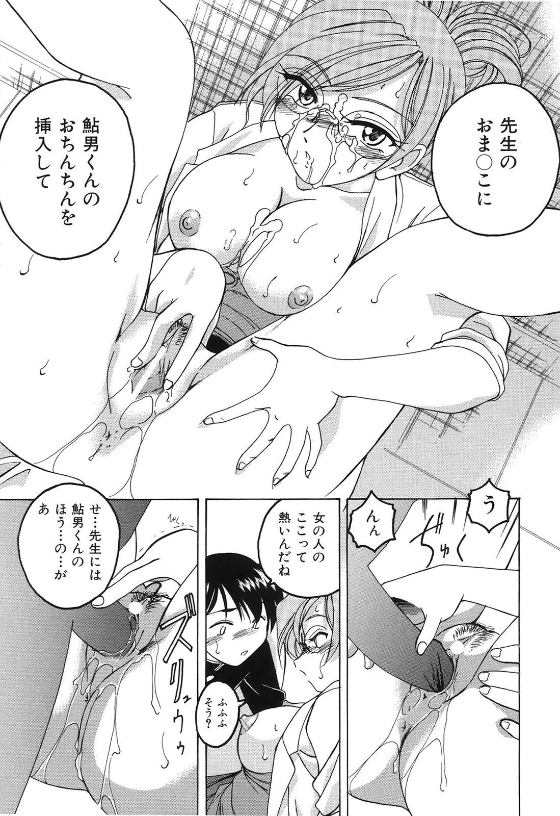 Omake No Musume 83