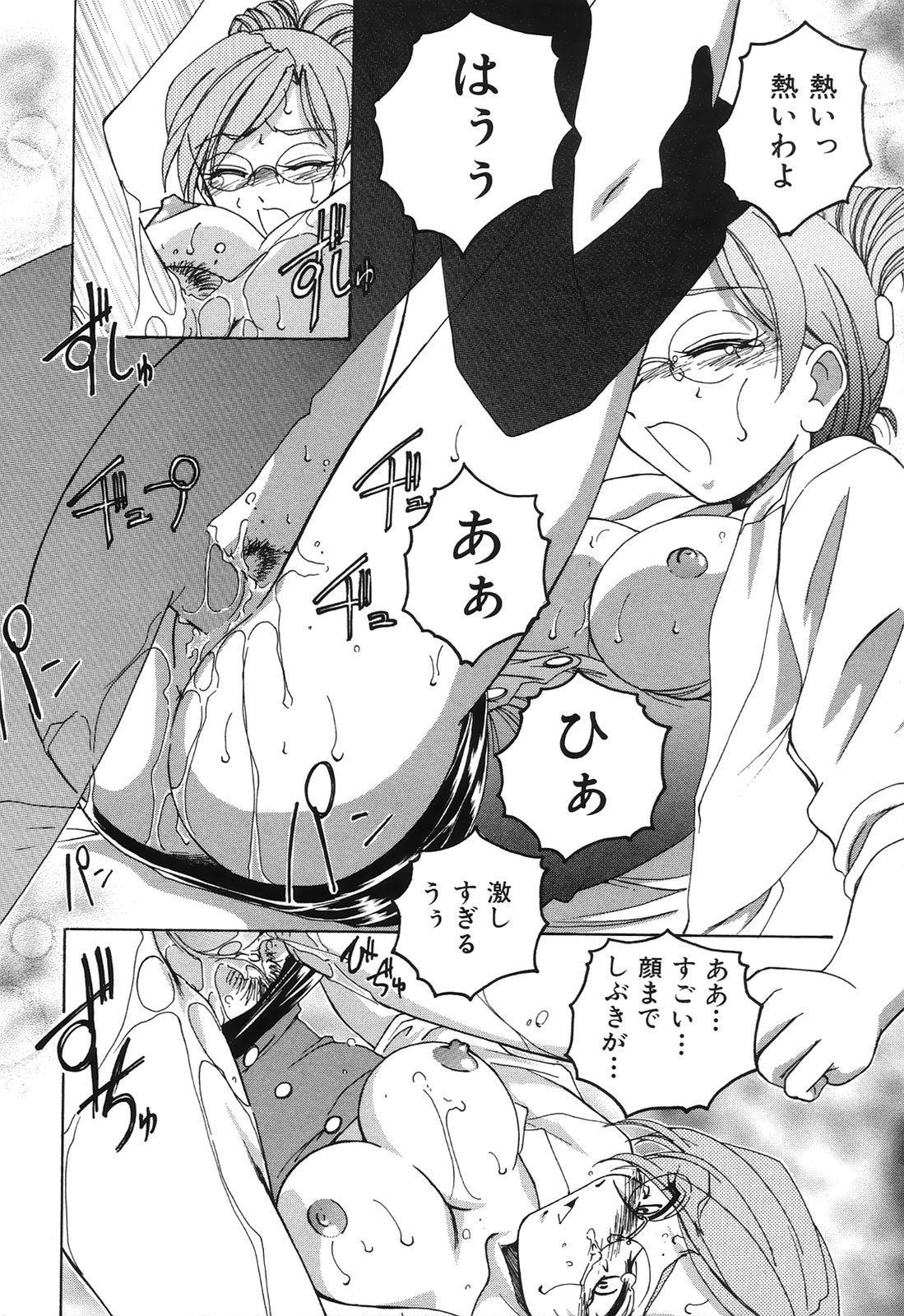 Omake No Musume 84