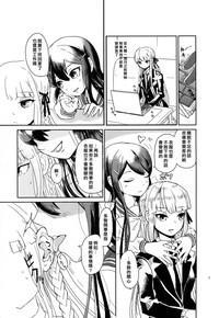 Hana no Nemoto de Machiawase 7