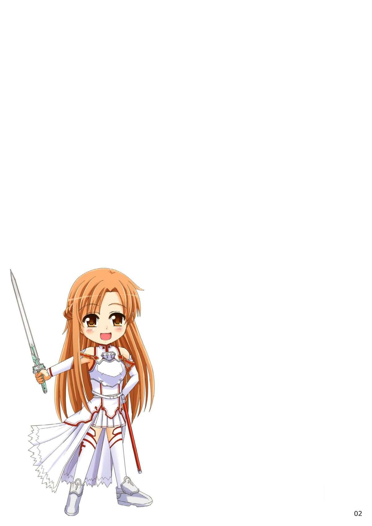Asuna-san no Shinkon Nikki 1