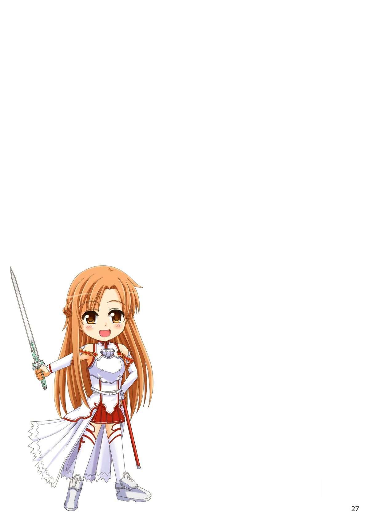Asuna-san no Shinkon Nikki 26
