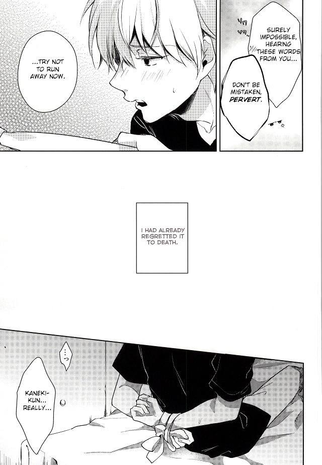 (Tokyo Shock 2) [DIANA (Assa)] Tsukiyama-san, Shibatte agemasu.   Tsukiyama-san, I'll tie you up! (Tokyo Ghoul) [English] [Irefumi] 5