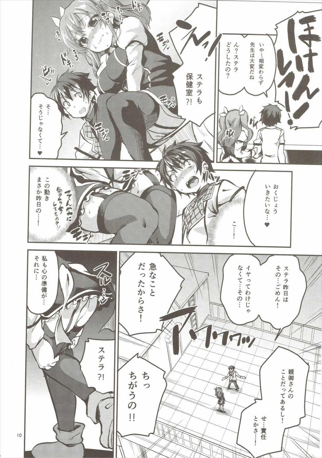 Koushoku Koujo no Seibitai 8