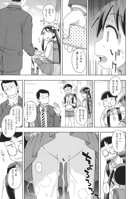 Niji Lo 3-nensei 123