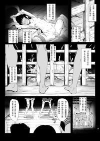 Gensou Kinjuuen 3 5