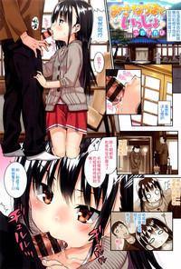 Osanazuma to Issho 3