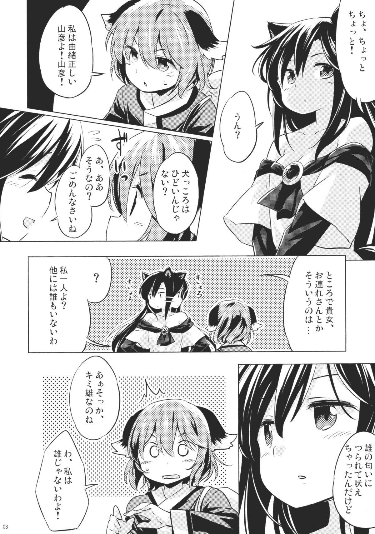 Jinrou Nioi ni Hoyureba Yamabiko Koe ni Hoyu 6