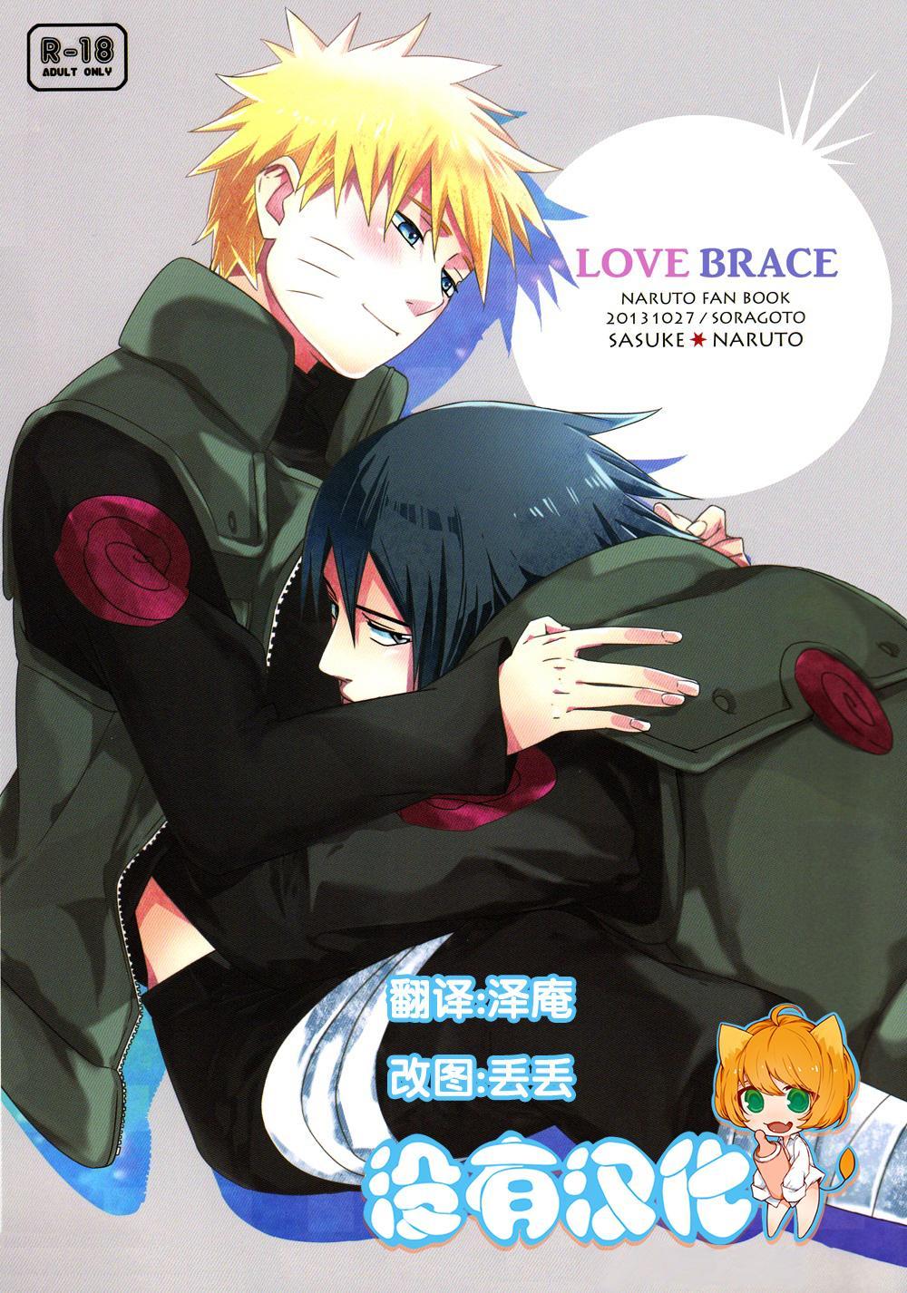 Love Brace 0