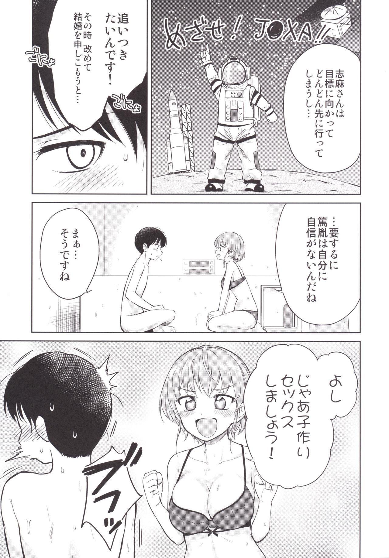 Shimasho! 15