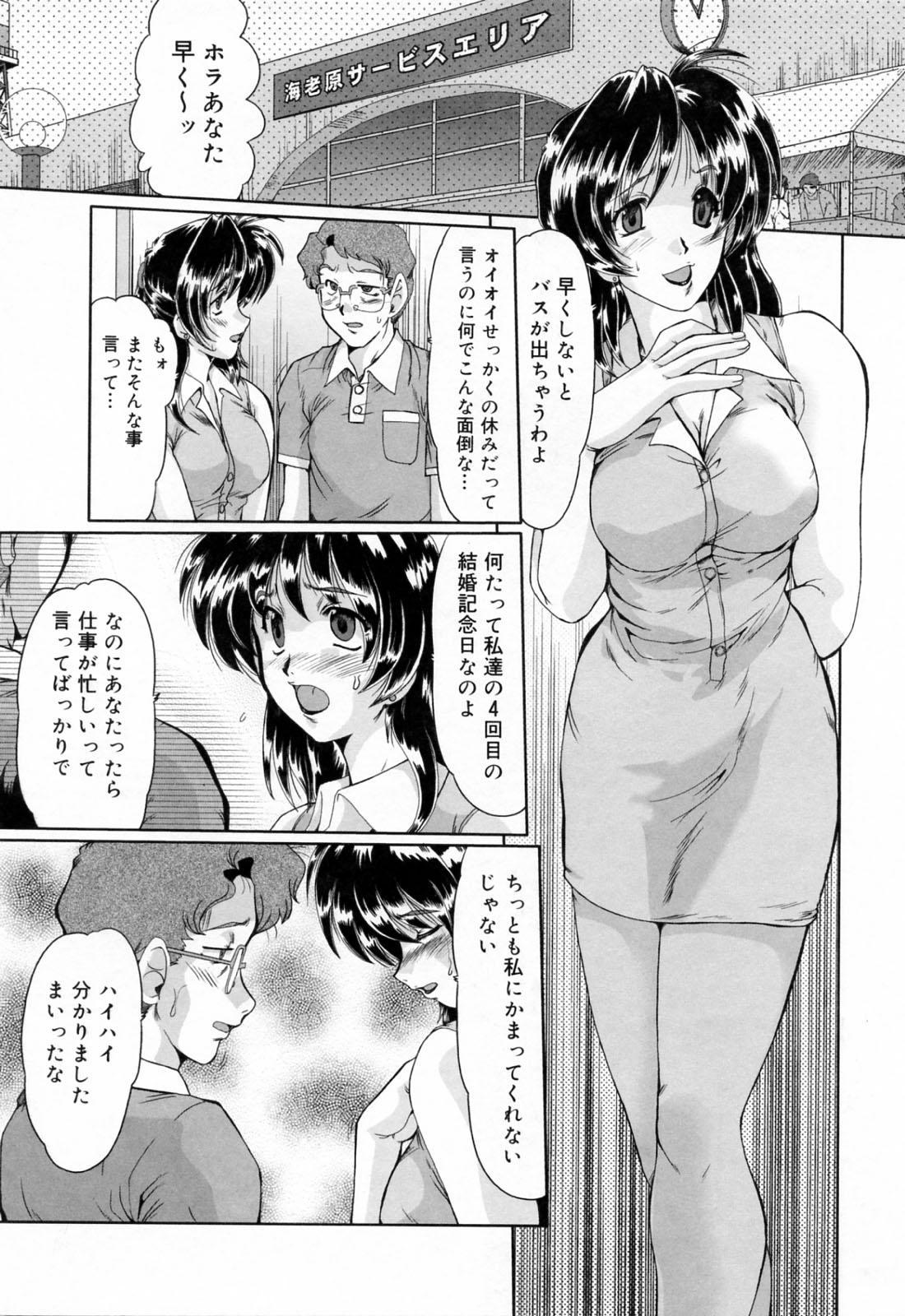 Kanjuku Hitozuma Nikki - The diary of the mature married woman 102