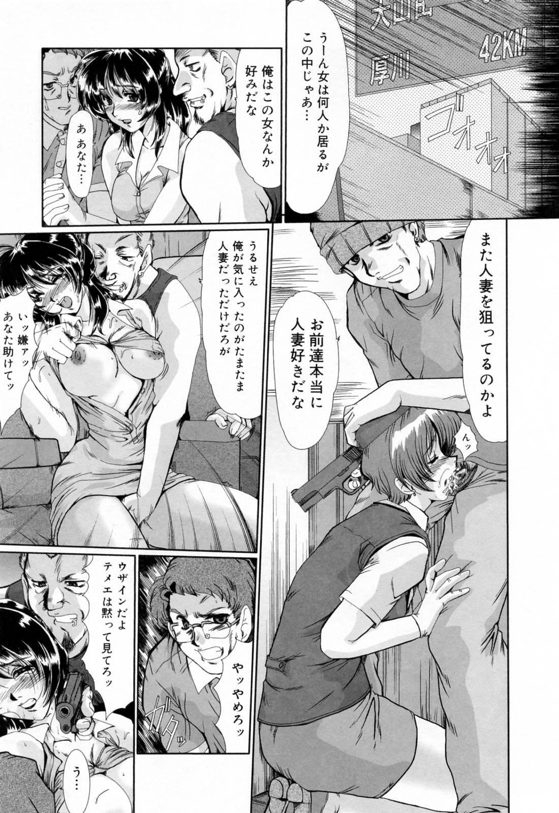 Kanjuku Hitozuma Nikki - The diary of the mature married woman 106