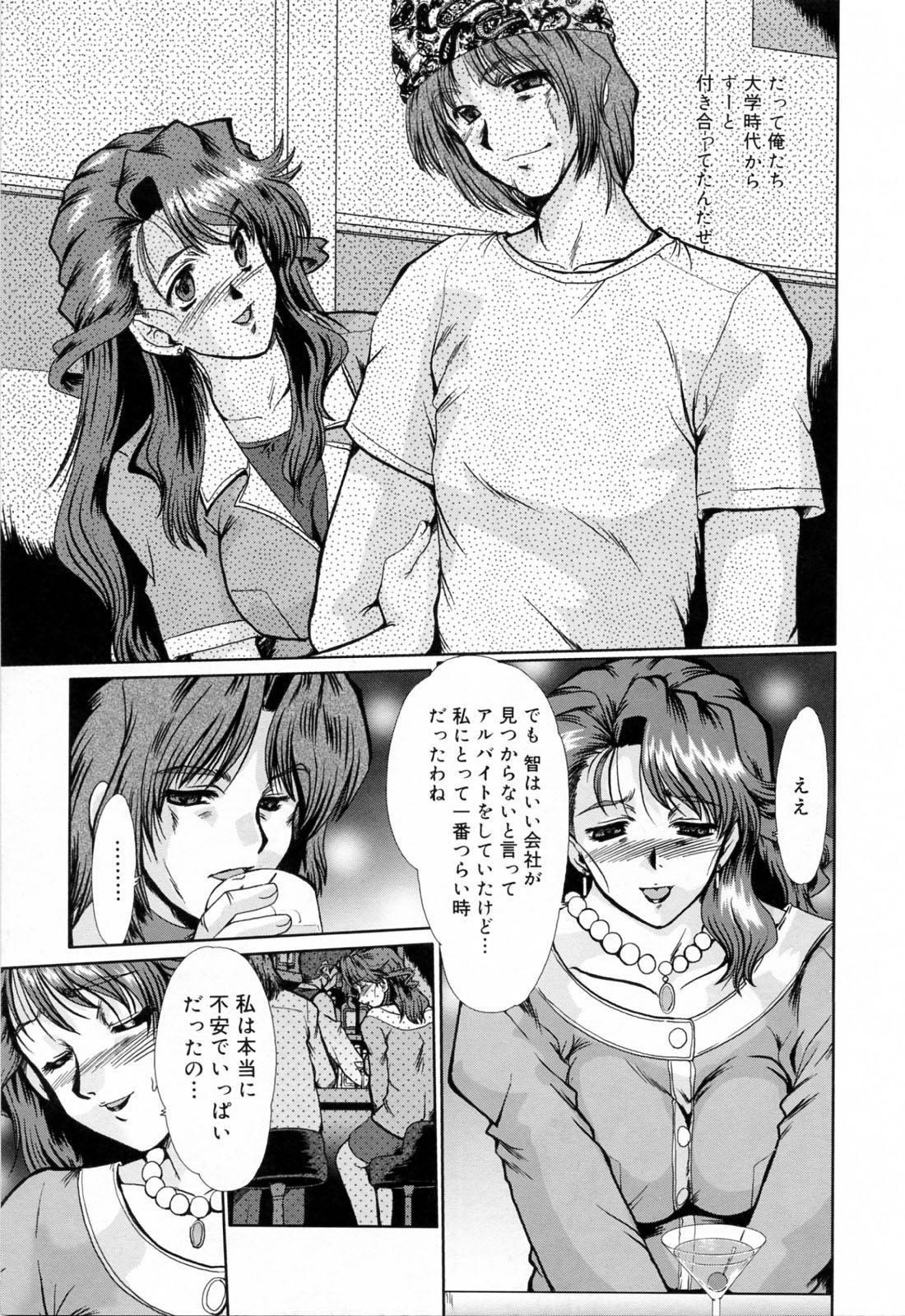 Kanjuku Hitozuma Nikki - The diary of the mature married woman 14