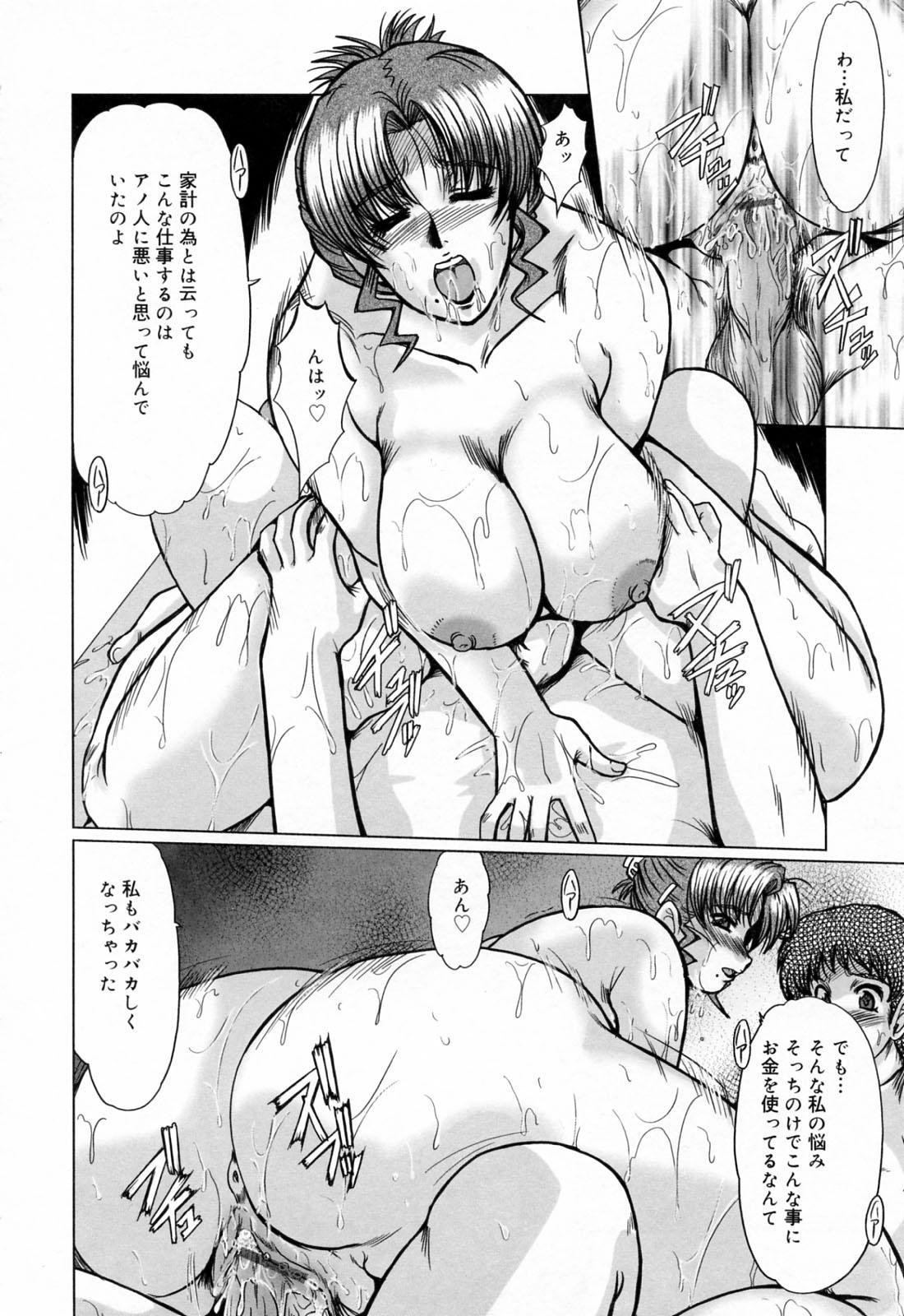 Kanjuku Hitozuma Nikki - The diary of the mature married woman 185