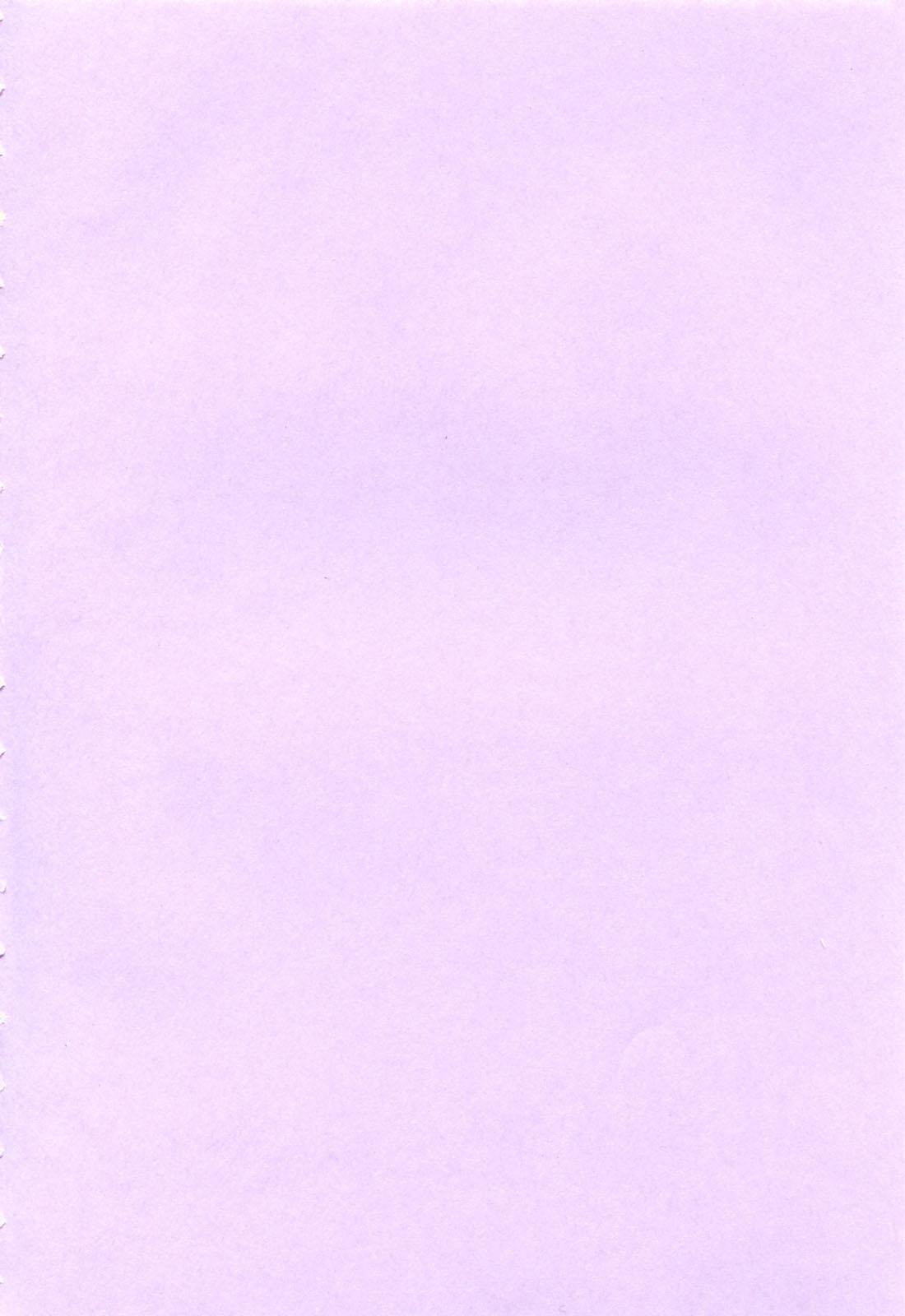 Kanjuku Hitozuma Nikki - The diary of the mature married woman 195