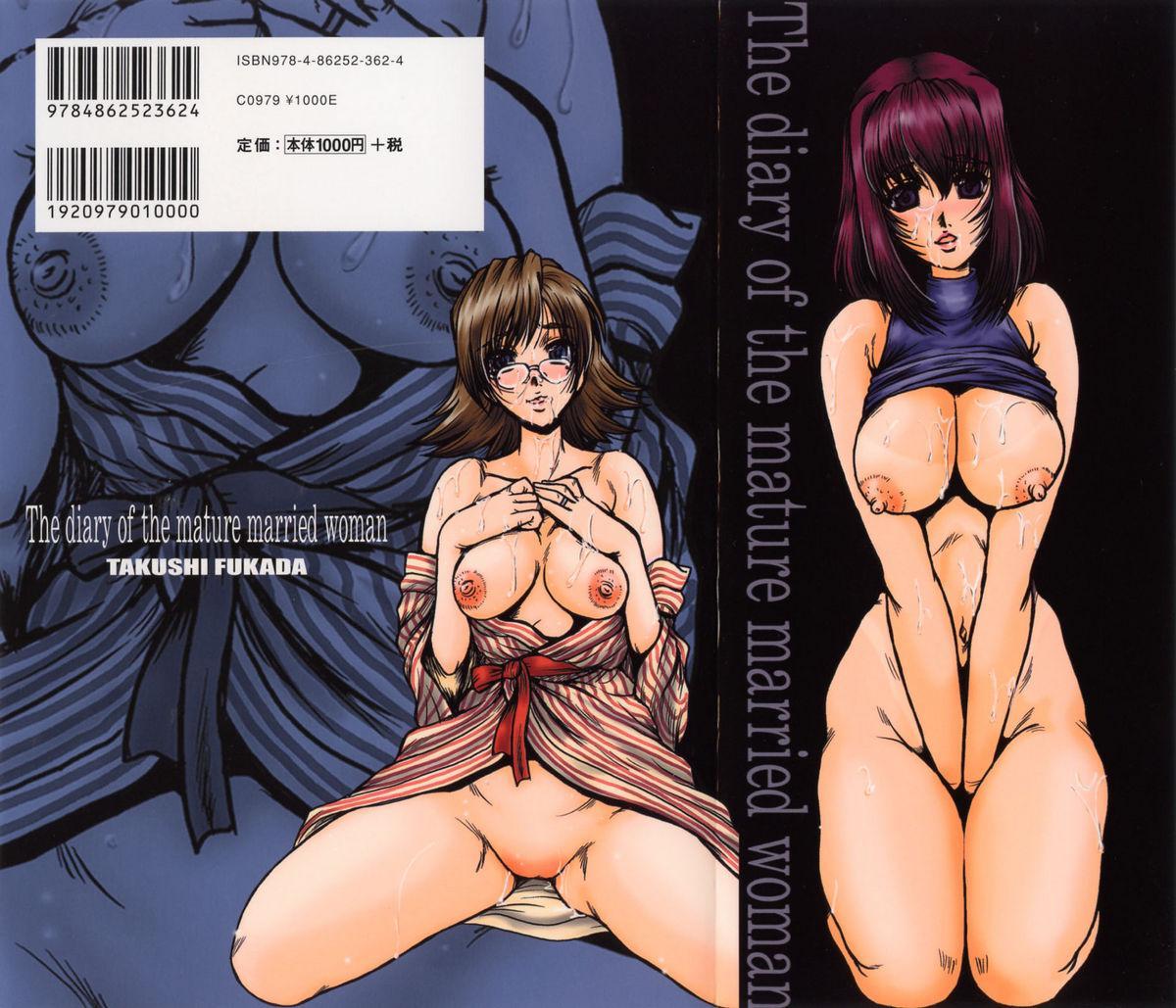 Kanjuku Hitozuma Nikki - The diary of the mature married woman 1